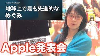 チャンネル登録はこちら! http://www.youtube.com/subscription_center?...