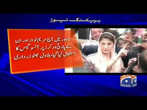 Bilawal condemns 'use