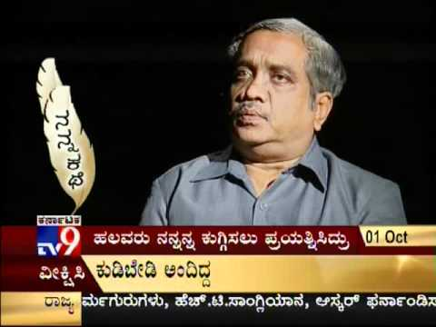 "TV9 - ""Nanna Kathe"" With ""VRL Group"" Owner Mr.Vijay Sankeshwar - Full"