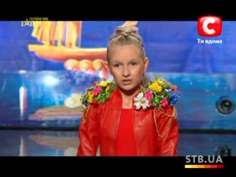 Коллектив Империя Украна ма талант-5 Кастинг в Одессе
