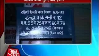 Delhi faces long power cuts