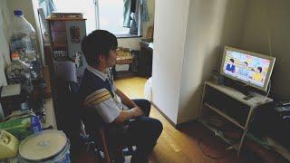 Japon : la vie en retrait des