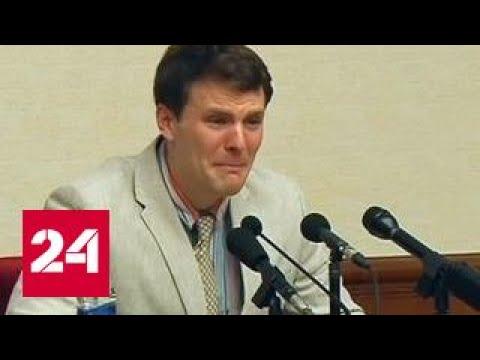 Смерть студента: США готовы к эскалации конфликта с КНДР