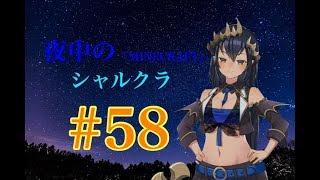[LIVE] 【Minecraft】シャルクラ #58【島村シャルロット / ハニスト】