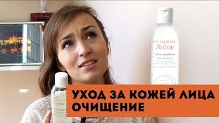 Часть 1: Уход за сухой и чувствительной кожей лица - Очищение - Корейская косметика, White Mandarin