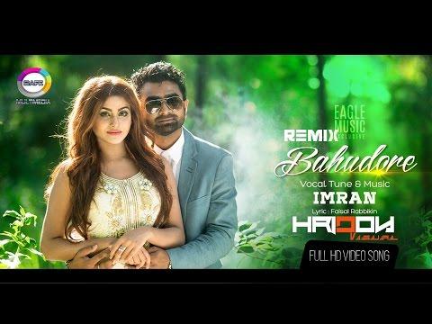 BahudoreIMRAN ft BrishtyRemixFull Video 720p
