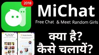 MiChat app|MiChat random chat app|MiChat app review hindi|How to use Michat app 2018||TECHSUP TOOL