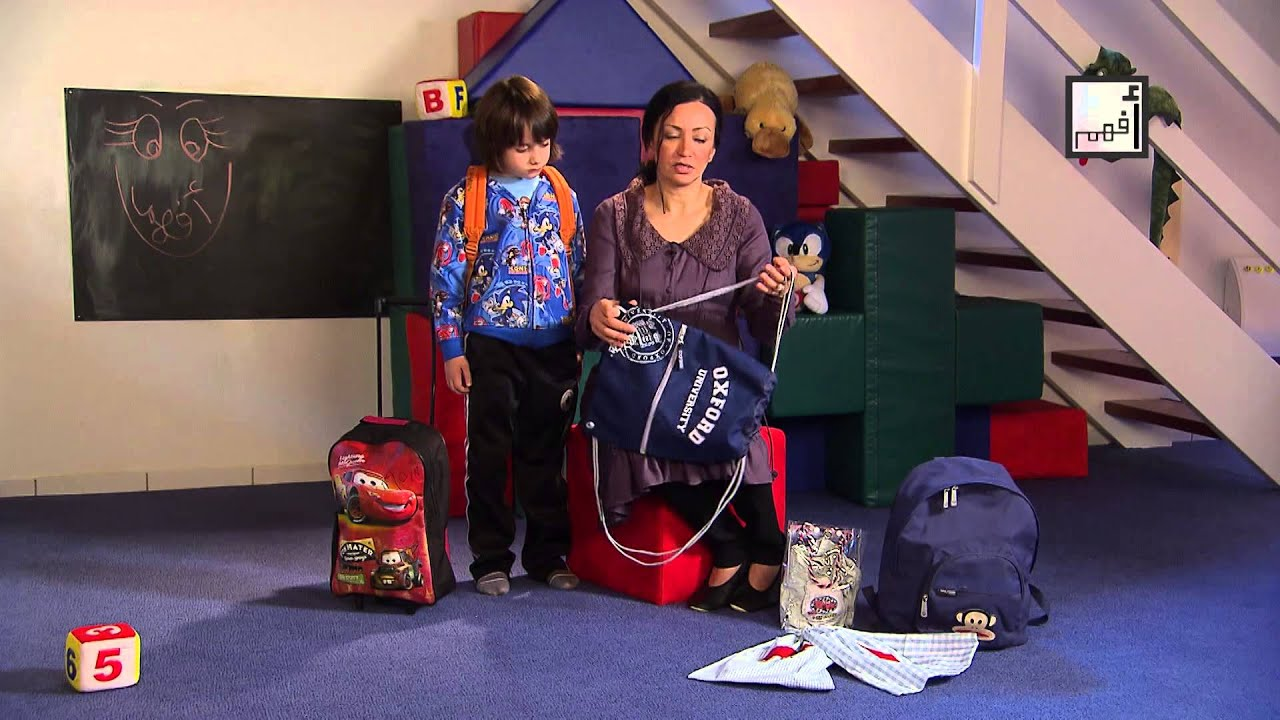 ec9af26e8fe95 Alyaa Gad - Preparing for School Bag