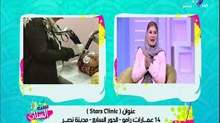 حب الشباب اسبابة وطرق علاجة مع الدكتور فاطمة الديب