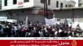 التابوت يطير وهو مفتوح وفارغ Flying Empty Coffin in Syria lol