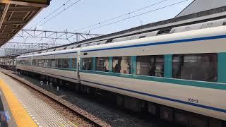 東武鉄道100系108F編成(南栗橋車両管区春日部支所)。