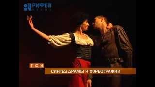 Театры «У Моста» и Евгения Панфилова выпускают совместную премьеру