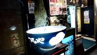 Ramen-ya near Ueno Station, Tokyo