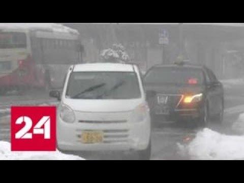 Метровые сугробы и застрявшие поезда: Японию засыпало снегом - Россия 24