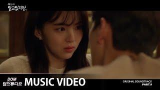 [MV] SLAY, 아빈 (AVIN) - Love, This [알고있지만,(Nevertheless,) OST Part.9]