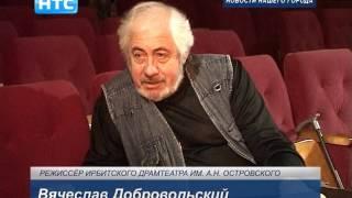 Театральная репетиция Деньги на бочку (Эфир 07.04.2017)