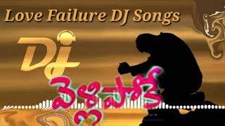 Dj songs folk remix supar new 2019 nes