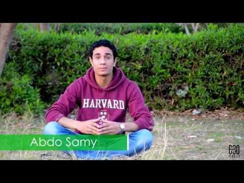 Afs Scholarship سنه دراسية فى اوروبا