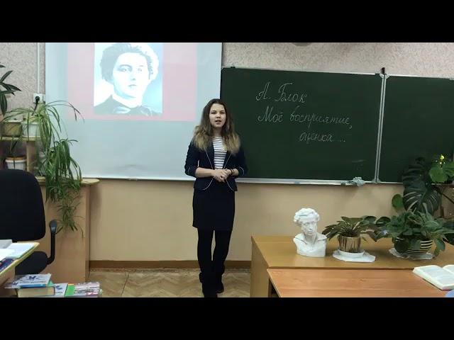 Изображение предпросмотра прочтения – ДарьяСтепанова читает произведение «Когда ты загнан и забит...» А.А.Блока