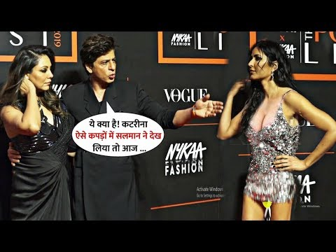 Shahrukh Khan and His Wife Gauri Ignore Katrina Kaif at Vogue X Nykaa Fashion | 1st Fashion Awards
