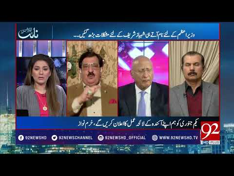 Night Edition - 23 December 2017 - 92NewsHDPlus