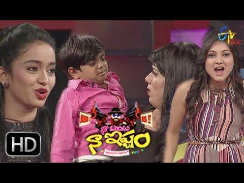 Naa Show Naa Ishtam | 20th January 2018| Full Episode 115 | Priyanka &  Vindhya | ETV Plus