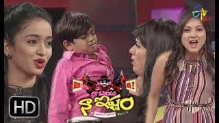 Naa Show Naa Ishtam | 20th January 2018| Full Episode 115 | Priyanka & Vindhya | ETV Plus