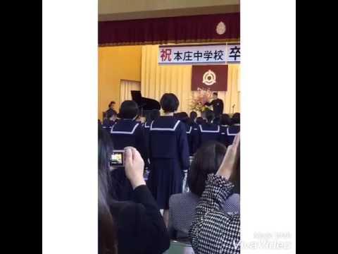 ~国富町立本庄中学校第69回卒業生が作った オリジナル卒業ソング~「あせないキャンパス」 作曲をさせてもらいました!