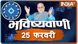 Today's Horoscope, Daily Astrology, Zodiac Sign for Tuesday, February 25, 2020