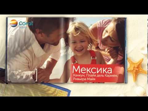видеоприкол онлайн coral ua
