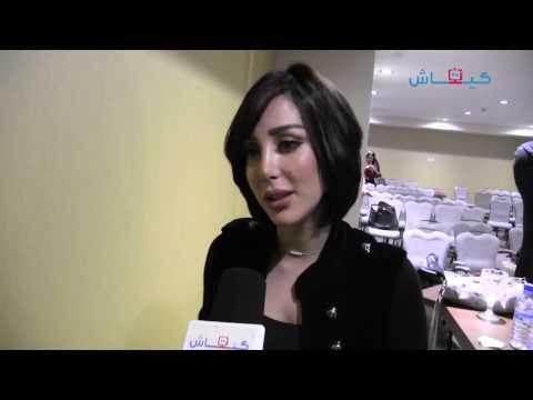 بسمة بوسيل: تامر حسني بغا يعيشني ملكة وما بغانيش نتسخسخ!!