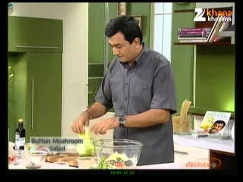 Button Mushroon Salad - Sanjeev Kapoor - Khana Khazana