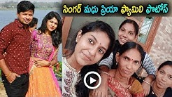 Singer Madhu Priya ???