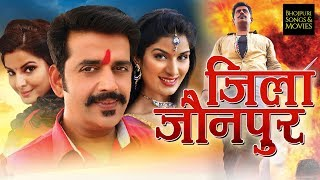 JILA JAUNPUR 2018 Bhojpuri Full Movie | RAVI KI...