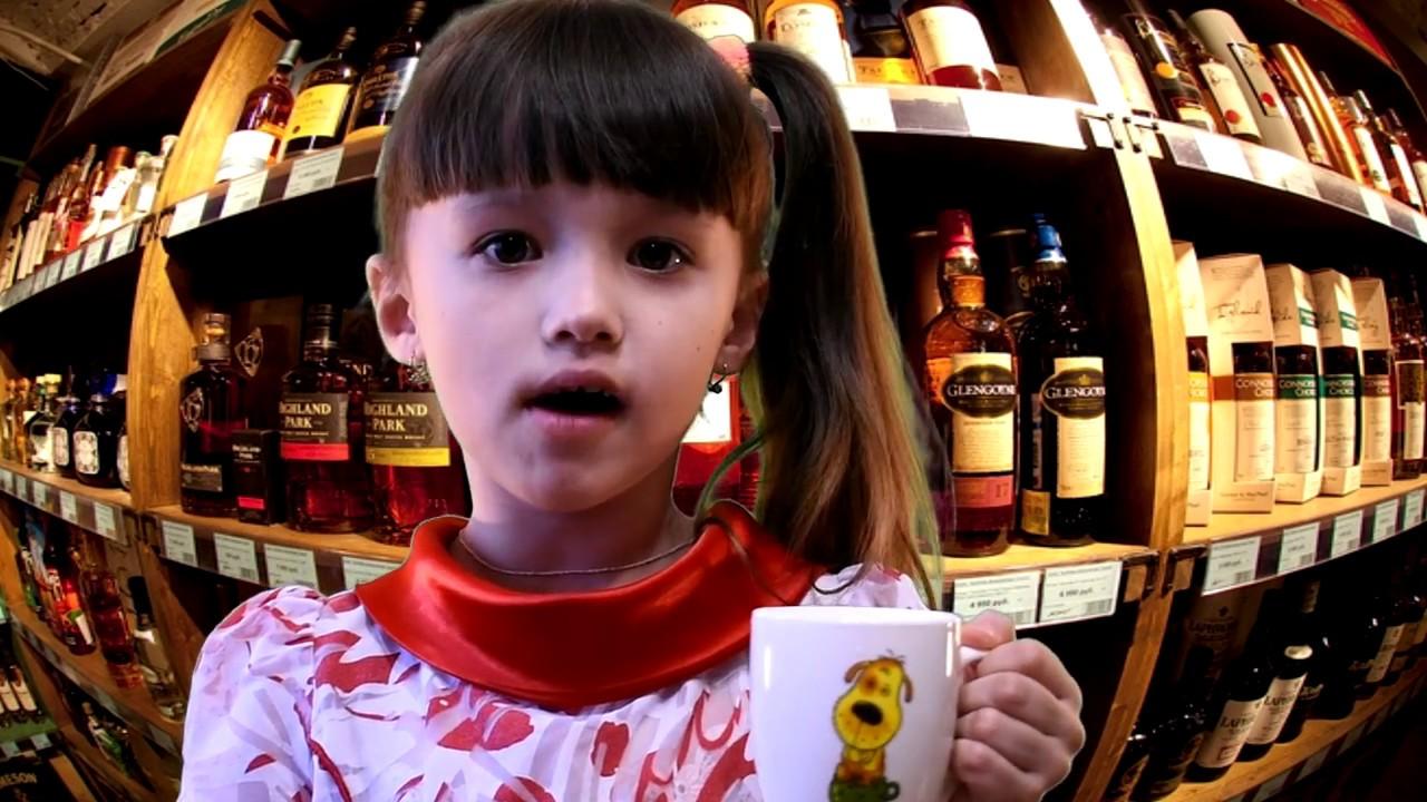vikaclub - маленький алкаш, 50 cent под гармошку, видео для детей