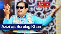 Hasb e Haal - 9 July 2017 - Azizi as Surelay Khan - حسب حال - Dunya News