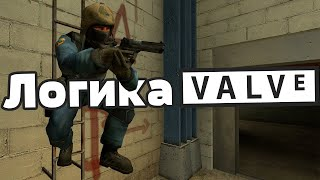 Нелогичные моменты в серии игр Counter-Strike