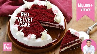 Red Velvet Cake रड वलवट कक  Valentines Day  Kunal Kapur Baking Recipes  Basic Birthday Cake