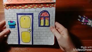 Обзор на бумажный домик в тетрадке! Вам понравится!!!!!!