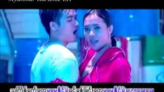 Mandad Htae Hmar Ye' Lay ရဲေလး Rebecca Win ေရဗကာဝင္း Thingyan Karaoke