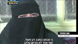 هُنا القدس | فتيات سوريات ضحايا زواج المتعة في مخيمات اللاجئين