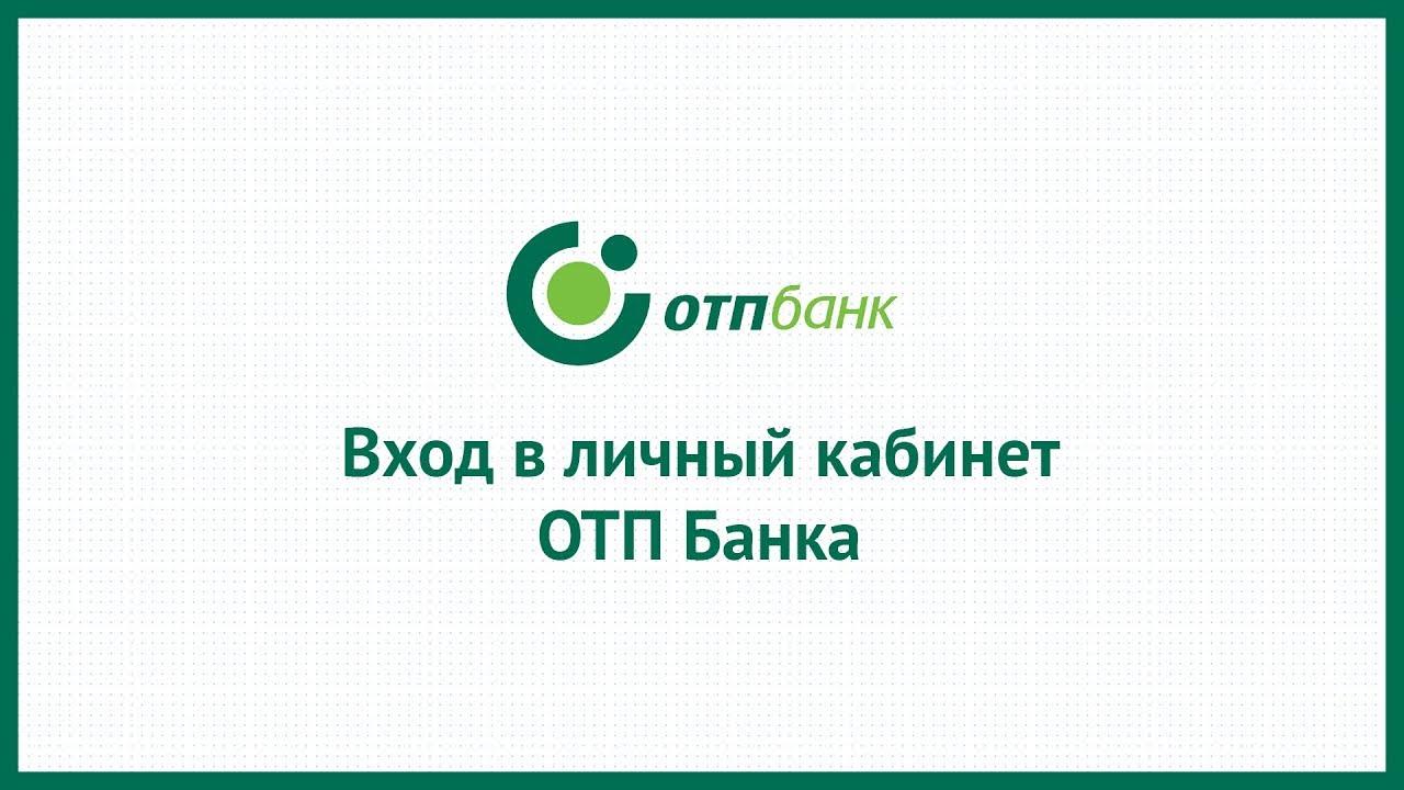 сбербанк официальный сайт рефинансирование ипотеки других банков