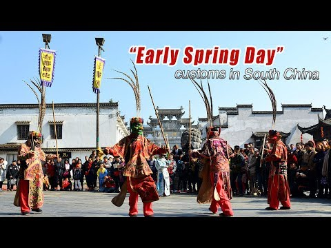 Live: 'Early Spring Day' customs in South China欢欢喜喜过小年
