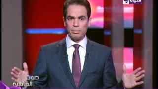 فيديو.. «المسلماني»: مصر تخسر يوميا 4 مليون دولار بسبب إجلاء السياح