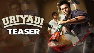 Uriyadi - Official Teaser | Nalan Kumarasamy |  Masala Coffee | Vijay Kumar