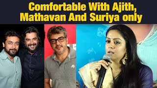 I Am Comfortable To Act With Only Ajith, Mathavan And Surya | Katrin Mozhi Press Meet | #Jyotika