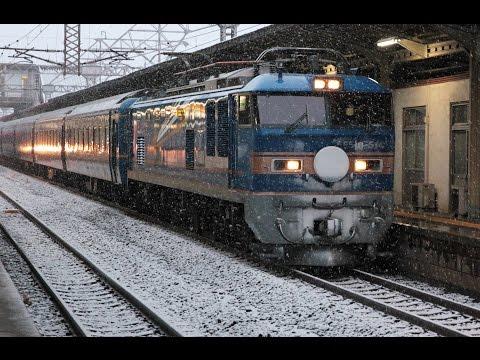 寝台特急コレクション Overnight Trains in Japan - The Dotaku's Collection