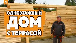 видео Строительство домов из бруса в Санкт-Петербурге. Деревянные дома в СПб недорого