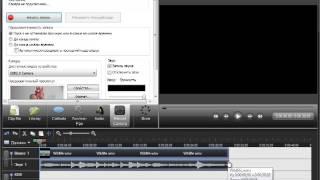 Camtasia Studio 7 -- Видеоурок 15 - Запись видео с веб камеры(Ссылка на бесплатное скачивание Camtasia Studio 7 Rus http://dfiles.ru/files/mdxe1plqf., 2013-04-13T15:46:32.000Z)
