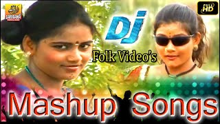 Watch telugu dj mashup song 2020 only on telangana folk songs channel subscribe for more: songs: http://goo.gl/s0wemf devotinal song...